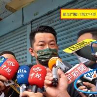 【最新】中台灣立委陳柏惟罷免案通過! 同意票7萬7899張•堅稱「我不算輸」! 學者分析:顏家基層實力與組織戰奏效