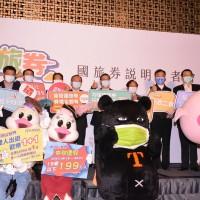台灣「國旅券」第3週開獎!6組中籤的身分證末碼出爐
