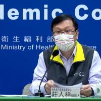 台灣10/26本土+0 增4例境外移入 其中2例接種過中國科興疫苗