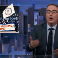 Taiwanese chuckle at John Oliver special on Taiwan