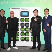 Taiwan's Gogoro, Taipower, and Enel X team up on bidirectional charging