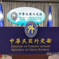 美國國務卿首度發聲明挺台灣入聯 外交部:意義重大