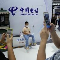 美國通信委員會再出手! 中國電信公司遭吊銷在美經營執照