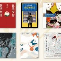 Author Chung Wen-yin's 'Farewell' wins Taiwan's Golden Book Awards grand prize