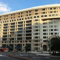 American senators push for greater Taiwan participation in development bank