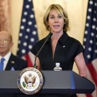 US ambassador to UN cancels Taiwan trip
