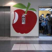 Apple Daily parent company sees board resign, plans to liquidate