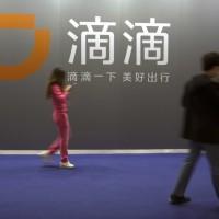 中國加強監管美上市中企   謝金河:連環下挫小心成下個市場黑天鵝