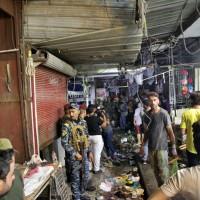 節慶前夕IS自殺攻擊 伊拉克首都市集屍塊遍地