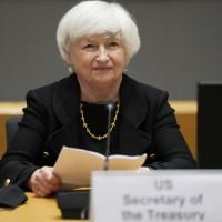 U.S. Treasury Secretary Yellen warns Congress on debt limit