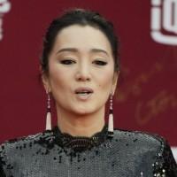 Actress Gong Li renouncing Singapore citizenship amid China's 'blacklist'