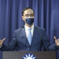 Taiwan's KMT chairman catches flak over weak response to AIDA flag incident