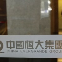 China Evergrande supplies funds for interest payment, set to avert default