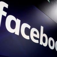 Facebook plans to change its name next week, reports