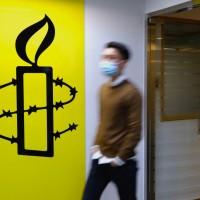 Amnesty International to shutter HK operations