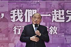 政院通過「太空發展法」 蘇貞昌:「把台灣的國力打上太空」