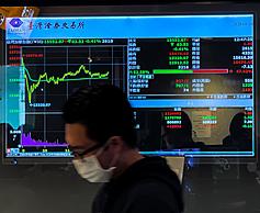 〈時評〉股市狂飆 2021台灣經濟挑戰嚴峻