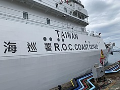 Tsai tells Coast Guard to paint 'TAIWAN' on ships to counter China's gray zone tactics