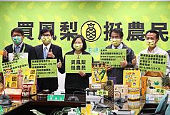 〈時評〉鳳梨禁運中國 國民黨配合對岸以農逼政