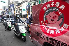 〈時評〉國際新秩序正成形 台灣卻陷入萊豬公投