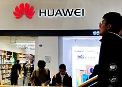 拜登擴大對中國企業「投資禁令清單」至59家 8月生效