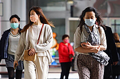 Mercury could drop to 16 degrees in northern Taiwan over weekend