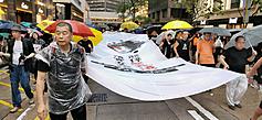 【香港新聞自由警鐘】昔新聞自由獎得主 黎智英七罪加身今兩罪成立