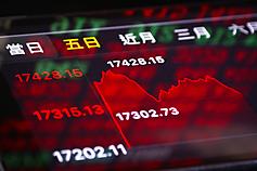 【投資理財老生常談】台灣股市指數迭創新高心驚驚 基本面優股保平安