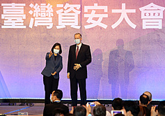 Taiwan's president announces new cybersecurity unit