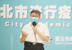 Ko says Taipei already in 'voluntary lockdown,' calls for closure of colleges