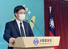 Taiwan blasts Beijing's 'one country, two systems' as facade to annex nation