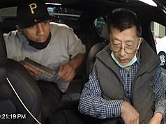 LA Lyft driver tells robber 'I'm from Taiwan, not China'