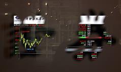 【投資理財老生常談】太貴入手難?低價轉機股值得注意