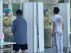 31 confirmed COVID cases missing in Taipei