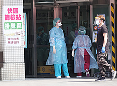 COVID patients from Greater Taipei to be transferred to other parts of Taiwan
