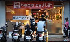 Taipei mayor keeps ban on indoor dining