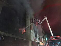 Firefighter, Indonesian caregiver among 4 killed in quarantine hotel fire in central Taiwan