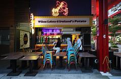 Restaurant jobs lowest-paid in Taiwan: Job bank