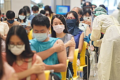 Vaccine registration site now has option for Taiwan-made jab