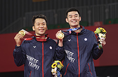 Taiwan's badminton win costs China in battle with US for most Olympic golds