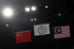 〈時評〉要中華台北到幾時?