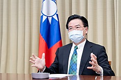 Taiwan foreign minister calls for inclusion in UN system
