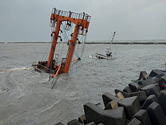 Container ship sinks outside of south Taiwan port