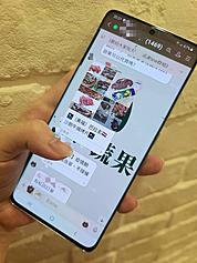 台灣疫情期間 LINE 群組買菜夯!消保官揭這3大風險 強調遭詐騙恐求助無門