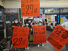 Lottery player wins NT$2.7 billion Power Lottery jackpot in New Taipei