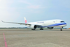 Taiwanese airlines join other Asian carriers in committing to net zero emissions by 2050