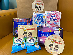 East Taiwan county providing free sanitary pads to those in need