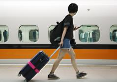 Taiwan High Speed Rail schedules 90 new trains starting mid-October