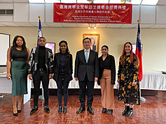 Taipei Liaison Office in South Africa awards scholarships to students