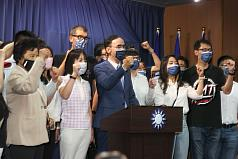 Schism in Taiwan's KMT only just getting started: DPP legislator
